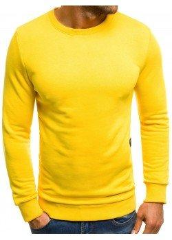 Изчистена блуза в жълт цвят